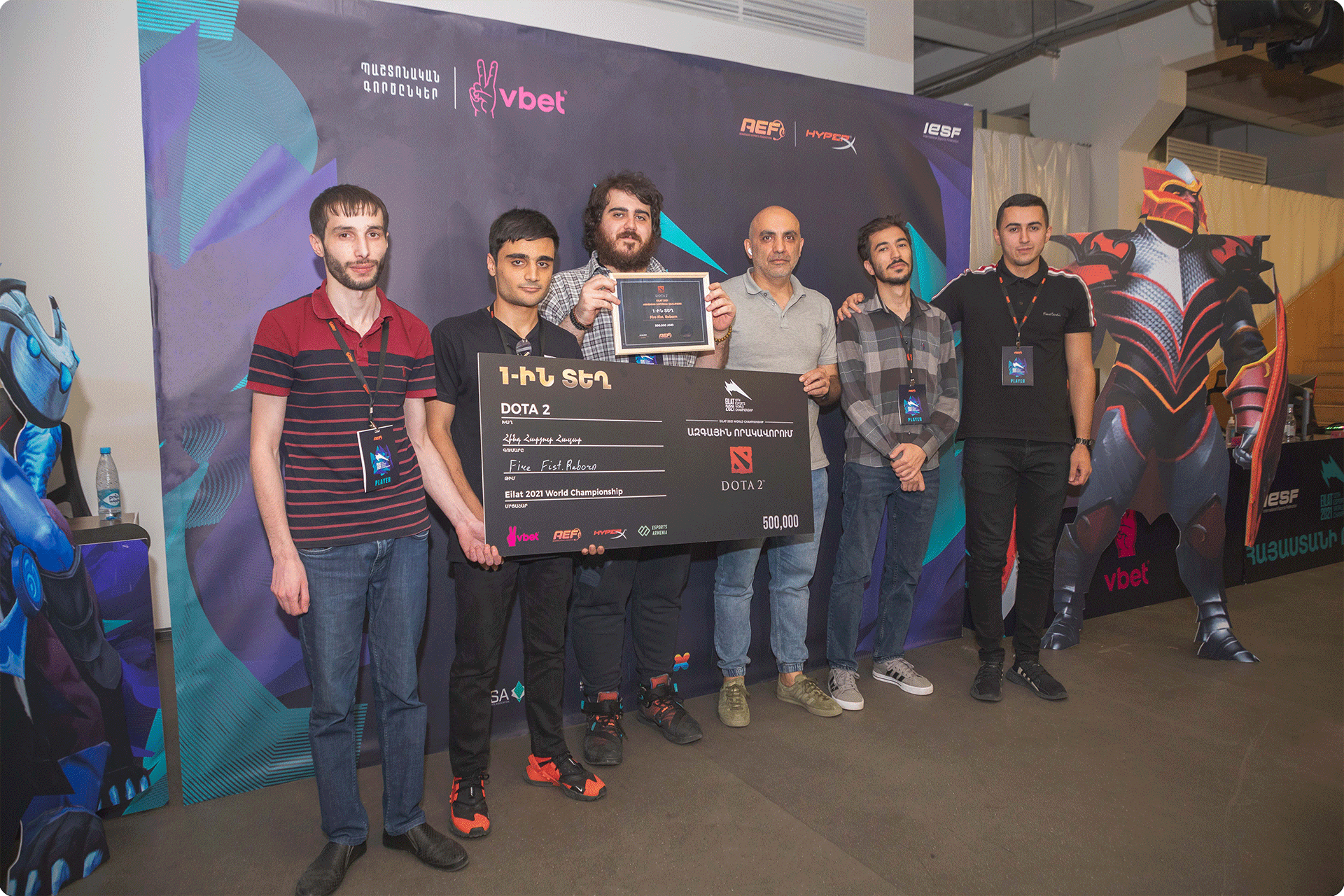 EILAT 2021 DOTA 2 National Qualifiers ended on August 7
