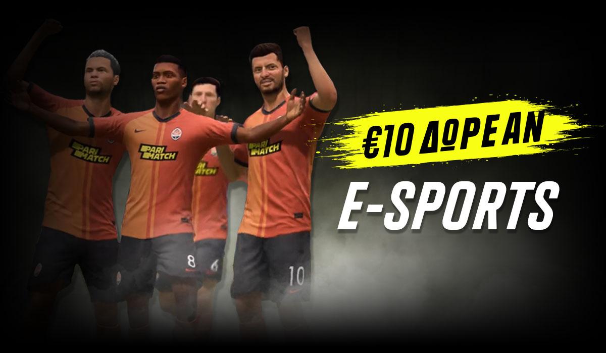 €10 E-sports
