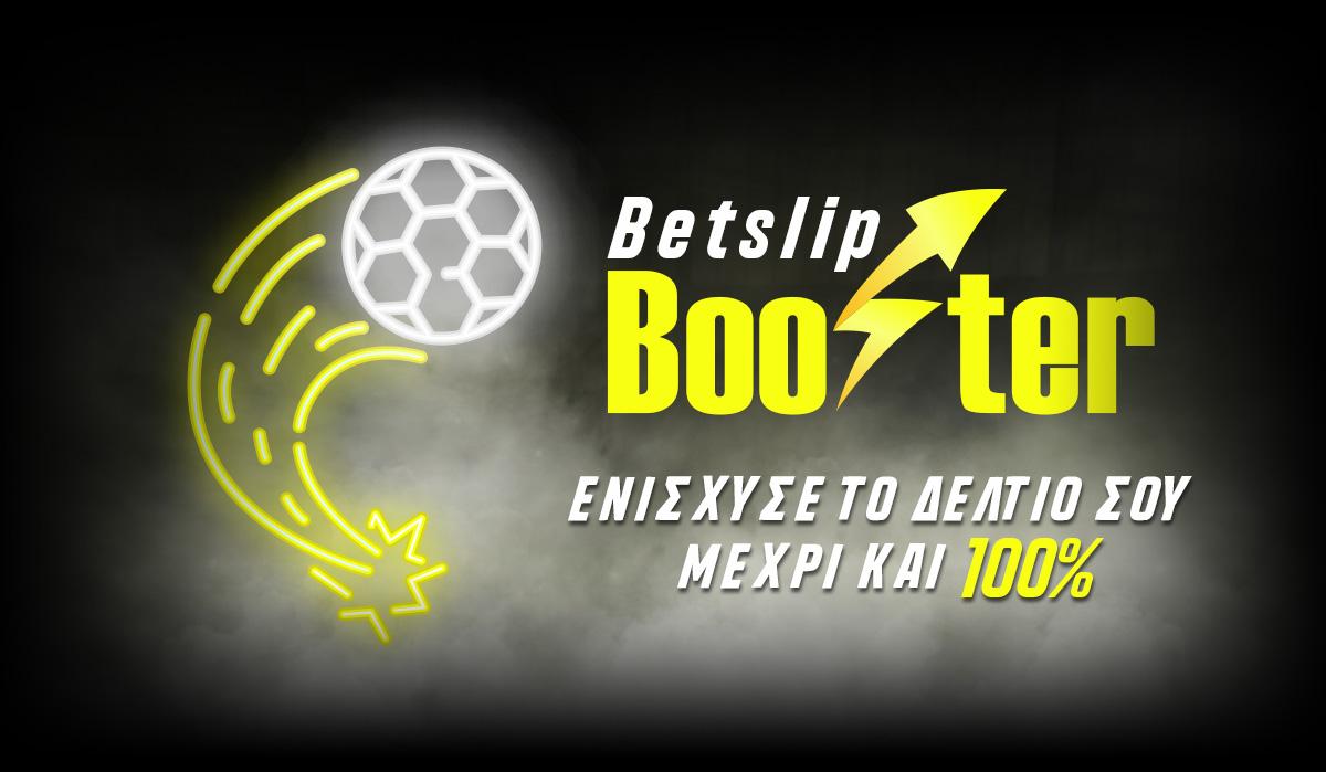 Betslip Booster