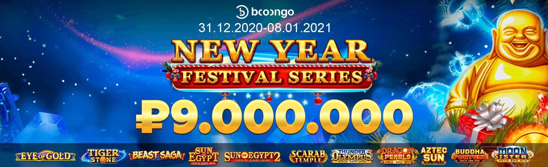 Новогодняя акция от провайдера Booongo