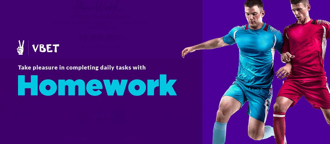 VBET Launches HomeWork